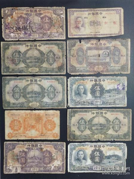 售中國銀行36張