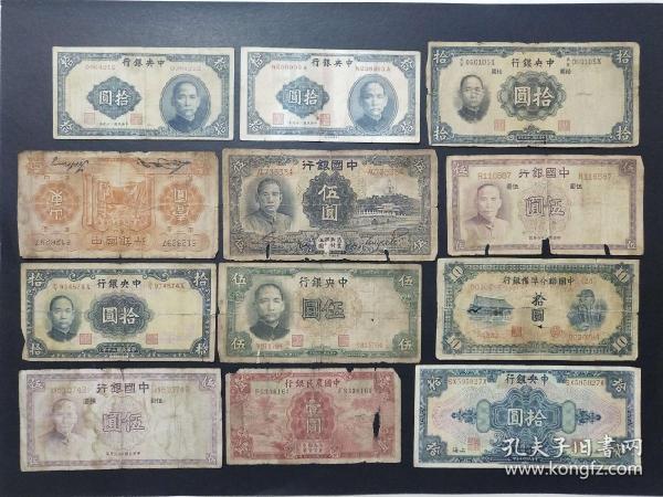 售中央雜幣80張