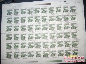 新中国早期普票-民居1分邮票一整版60张新票