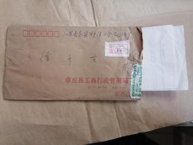实寄封((收到已破邮局代封)有信函