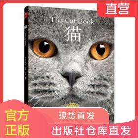 正版 猫(48种世界名猫) 高清美图近距离欣赏猫的美 宠物图鉴养猫指南驯养百科宠物猫图鉴猫的喂养方式猫的品种大全书猫书猫咪书籍