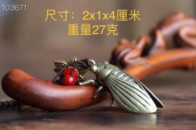 """铜蝉,民间也称""""小蟋"""",寓意:好消息,白铜制,做工精致,包浆浑厚,尺寸重量如图"""