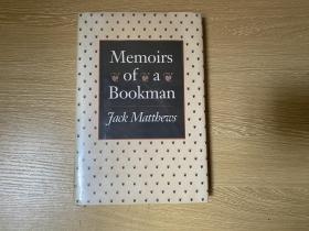 Memoirs of A Bookman《书人回忆录》,洋书话,精装大32开