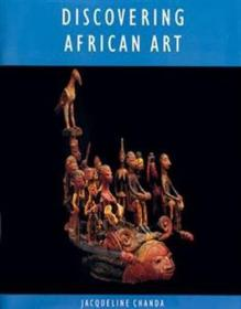 Discovering African Art-发现非洲艺术