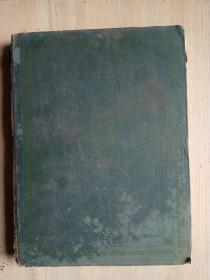 THE ENCYCLOPAEDIA BRITANNICA不列颠百科全书11(1910英文版)