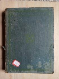 THE ENCYCLOPAEDIA BRITANNICA不列颠百科全书20(1911英文版)