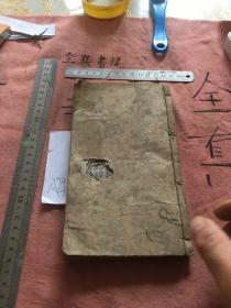 清木刻 孟子 卷6-7 册全 前三页有洞A29