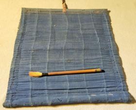 清代竹卷毛笔帘以前考生考试卷毛笔用