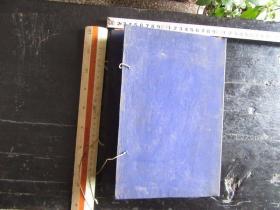 九十年代左右云南道士手抄《五斗仙经》东西南北中五册,其他经书3册,一起合售