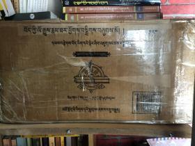 藏族歷史和傳記文獻寶典 共60卷 (藏文版)