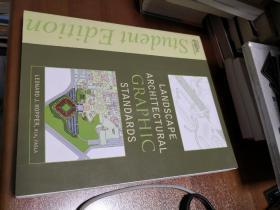 Landscape Architectural Graphic Standards   【英文原版书】风景建筑图样规范