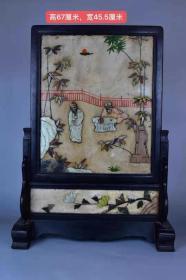 清代大漆描金鑲嵌大理石插屏,鑲嵌有新疆和田玉人物,背面有描金山水