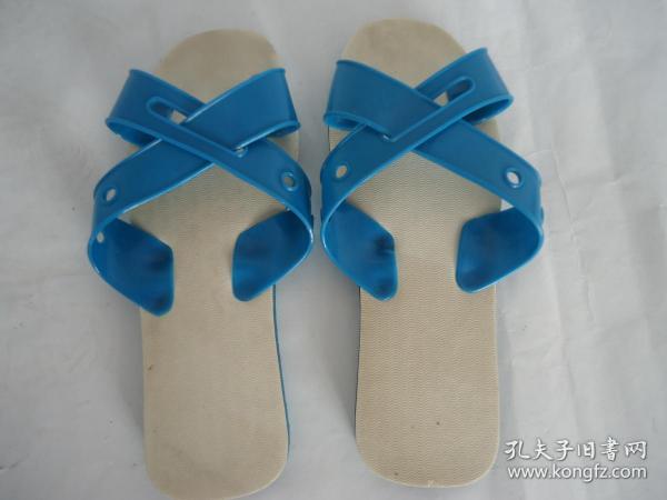 千山拖鞋(全新未穿).