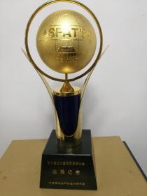 1994年北京第五届亚太国际贸易博览会组展纪念奖杯(石头底座)