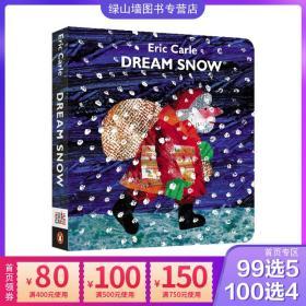 英文原版 Dream Snow 圣诞节 Brown Bear同作者艾瑞卡尔 Eric Carle 低幼认知纸板翻翻书 启蒙绘本图画书