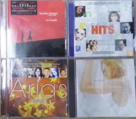 LE COUPLE MADONNA ARIAS ANCORA CLASSICAL HITS 首版 旧版 港版 原版 绝版 CD