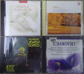 CAROL KIDD ROMANTIC JEWISH SONGS BACH VIOLIN TCHAIKOVSKY   首版 旧版 港版 原版 绝版 CD