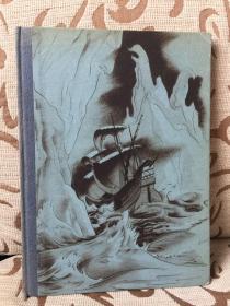 Rime of the ancient mariner by Samuel Taylor Coleridge 柯勒律治《古舟子咏》heritage press 出品 Edward Wilson 水彩插画,John Livingston Lowes 作序