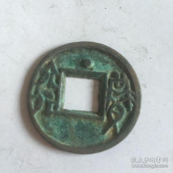 硬幣一枚,不認識什么字,隨機發貨請知曉。!