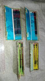 老毛笔,中国湖笔,扬州大桥……小笔精品一组连盒。 实价 如图。年代货,不支持退换