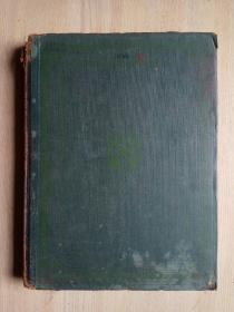THE ENCYCLOPAEDIA BRITANNICA不列颠百科全书10(1910英文版)