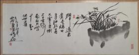 中书协会员,唐诗祝先生兰草