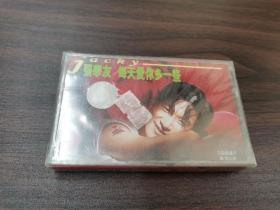 10.20~磁带 张学友《每天爱你多一些》1996(全新未拆)