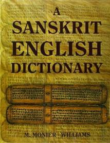 A Sanskrit English Dictionary 2005 Deluxe Edition