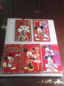 米老鼠精美图案红包6枚:6种图案不同(图案精美生动,节日气息浓厚,烫金制作  收藏佳品)