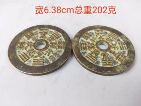 舊藏銅花錢幣