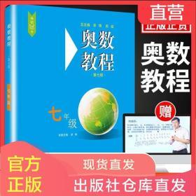 2021新高考数学真题全刷基础2000题 朱昊鲲 文理通用清华出版