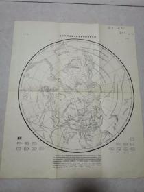 北半球表面露出的主要构造带简化图(李四光 签赠 刘东生,1963年)