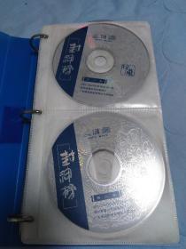封神榜VCD