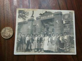 解放初期五一劳动节马明方之女马锐和同班同学在西北师专门口合影老照片一张,品好包快递。