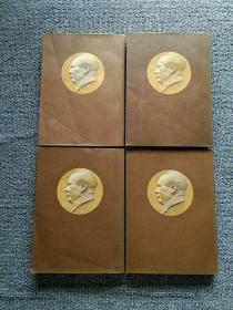 毛泽东选集 1-4卷 大32开竖版 1964年9月北京第15印