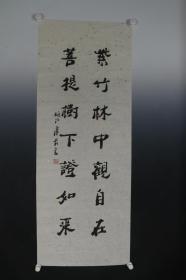 4467 卢前 写 七言联