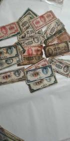 售民國幣1萬共110張