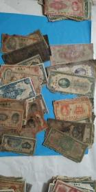 售中央雜幣106張
