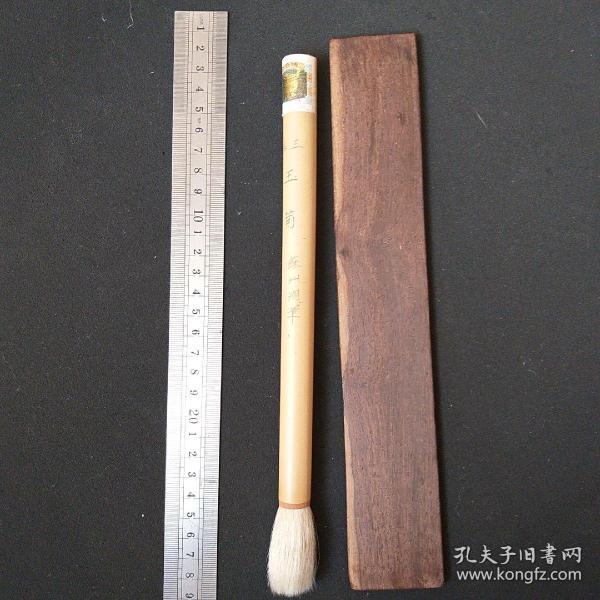 老金鼎牌毛筆書畫名筆 玉筍三號毛筆 老木頭鎮紙品相尺寸見圖  兩件合售