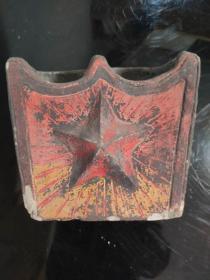 文革时期五星带年份标语 古玩古董红色博物馆收藏47