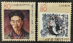 日本信销邮票 「大和し美し」と佐藤一英 爱知県(樱花目录R359+R360)