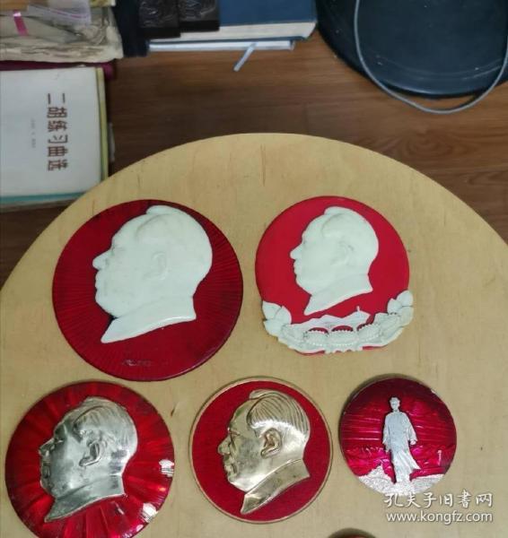 毛澤東像章
