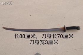 """官刀,刀身有折叠锻打山水纹,刀档铜制,档头扇面形,典型的清代官刀特征,刀身血槽制作工艺精湛,由于刀身窄,故称""""柳叶刀"""",保存完好,包老包源头,尺寸如图"""
