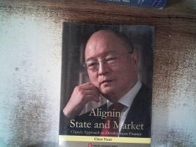 Aligning State and Market 政府与市场之间