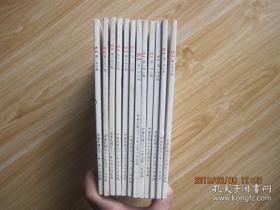 国立武汉大学校友期刊 《珞珈》杂志127-140,共12册