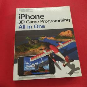 IPHONE 3D GAME  PROGRAMMING  ALL IN ONE  IPHONE 3D游戏编程一体式