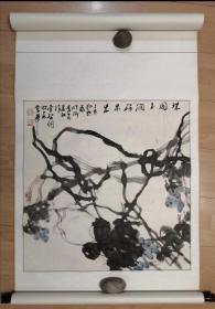 河北美协理事、一级美术师李智纲斗方作品