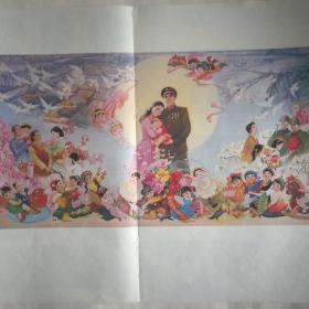 红色收藏【十五的月亮】(年画)王新滨,曹淑勤作。