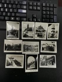 建国早期镇江风景照片