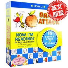 蛇袭击 英文原版 Now Im Reading!:Snack Attack现在我能读系列-